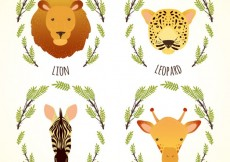 Free vector African animals #2546