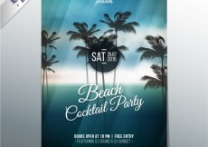 Free vector Cocktail party poster #2021