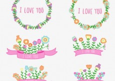 Free vector Floral decoration #2084