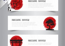 Free vector Japanese banners #2411