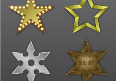 Free vector Metallic stars #2827