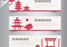 Free vector Variety of japanese banners #2409