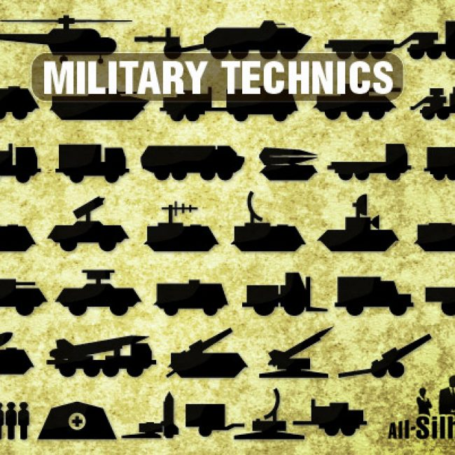 Free vector 53 Icons of military technics #9816