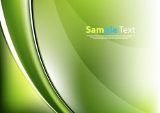 Free vector Abstract Design Green Background #5111