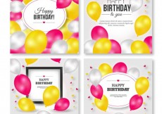 Free vector Happy birthday cards collection #10687