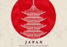 Free vector Japanese temple #6923