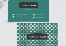 Free vector Modern abstract business card #6490