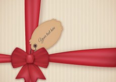 Free vector red ribbon and label #9108