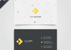 Free vector Business card with modern design #17023