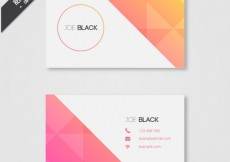 Free vector Geometric business card in summer tones #19165