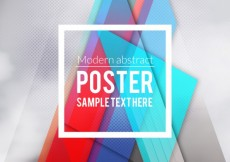 Free vector Modern poster in abstract style #17221