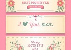Free vector Nice mothers day banners #16971
