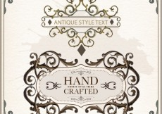 Free vector Antique Template Frame #26065
