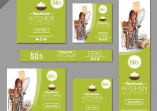 Free vector Kitchen accesories banners #21613
