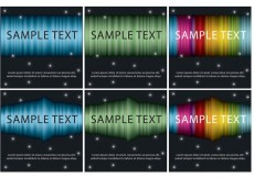 Free vector Northern Lights Vector Templates #22043