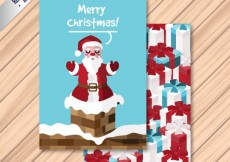 Free vector Santa claus in the chimney card #26959