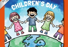 Free vector Children's day card in watercolor style #28539