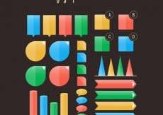 Free vector Colorful infographic elements #28651