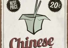 Free vector Enjoy our original  chinese foods #32436