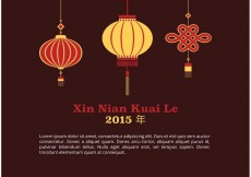 Free vector Free Lunar New Year Vector #30079