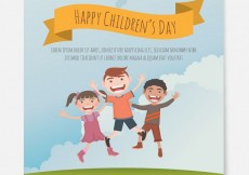 Free vector Funny children's day card #29341