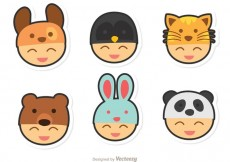 Free vector Kids With Animals Hats Vector Pack #33363