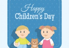 Free vector Nice children's day card #31450