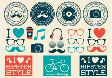 Free vector Hipster Style Design Elements #33464