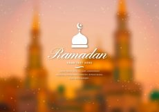 Free vector Blurred ramadan background #1292