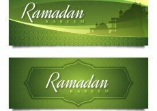 Free vector Green banners of ramadan kareem #4135
