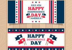 Free vector Independence day banners with colored stars #8766