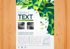 Free vector Business brochure with green geometric forms #16097