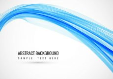 Free vector Free Vector Blue Wavy Background #16688
