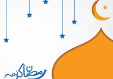 Free vector Golden and blue ramadan background #15793