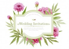 Free vector Watercolor wedding invitation with flowers #1429