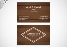 Free vector Wooden visit card #1919