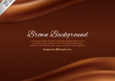 Free vector Brown background #6729
