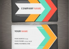 Free vector Business card with colorful arrows #10459