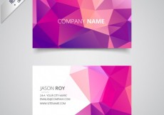 Free vector Business card with pink polygons #4907