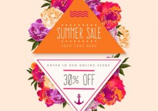 Free vector Colorful summer sale badges with flowers #7139