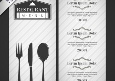 Free vector Gray restaurant menu with cutlery #10463