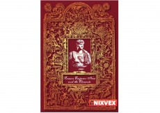 """Free vector NixVex """"Nero and the Elements"""" Free Vector #9543"""