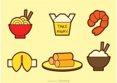 Free vector Chinese Food Vector Icons #17096