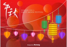 Free vector Chinese Moon Festival Background #12270