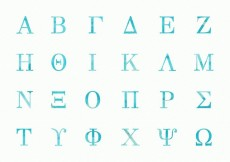 Free vector Free Greek Watercolor Alphabet Uppercase Vector #14608