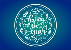 Free vector Free Happy New Year Vector Poster #12950