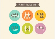 Free vector Free Retro Business People Vector Icons #16902