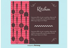 Free vector Free Vector Cutlery Style Background #17598