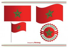 Free vector Morroco Flag Vector Set #19503