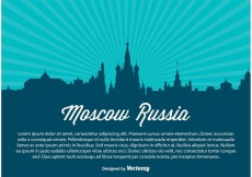 Free vector Moscow Russia Skyline Vector Illustration #19693